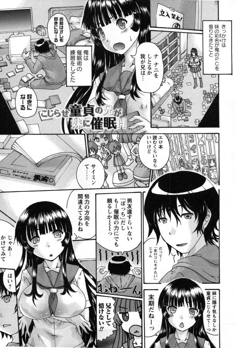 催眠アプリファンタジー エロ同人誌情報館001