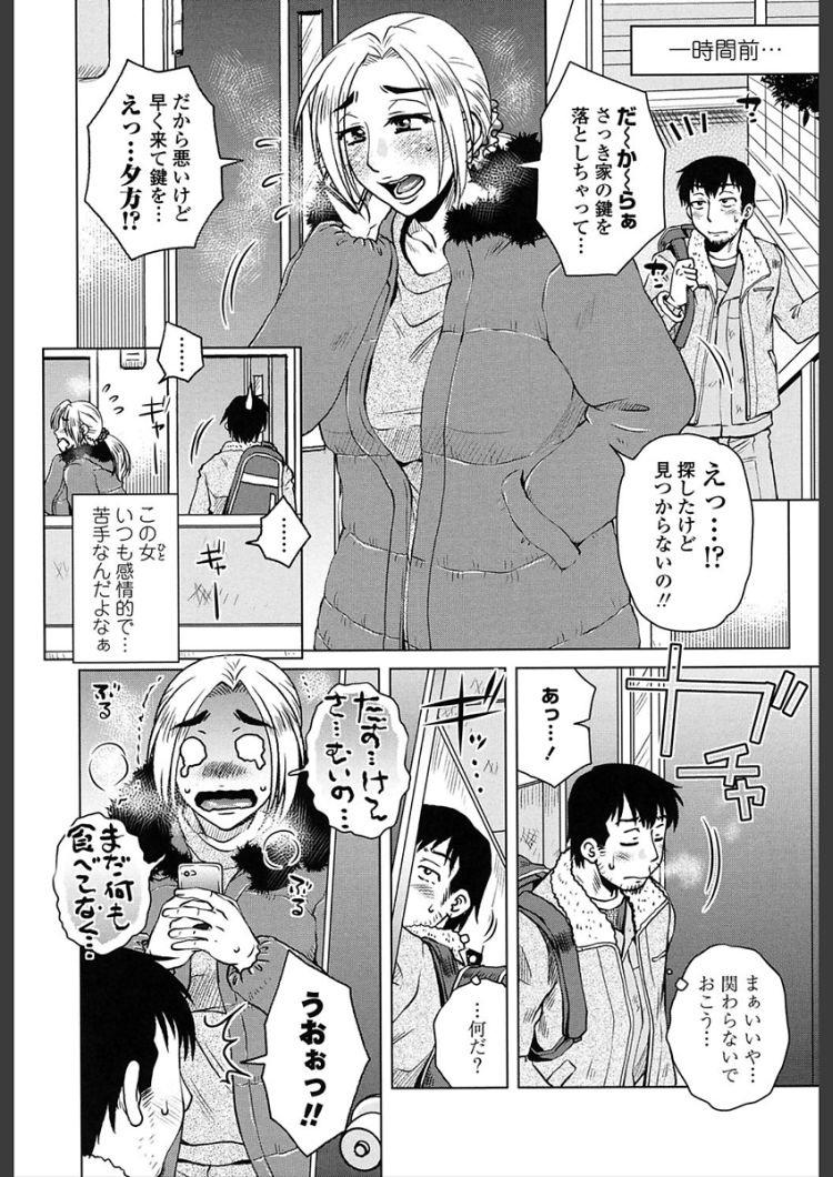 やんまま調教 エロ同人誌情報館002