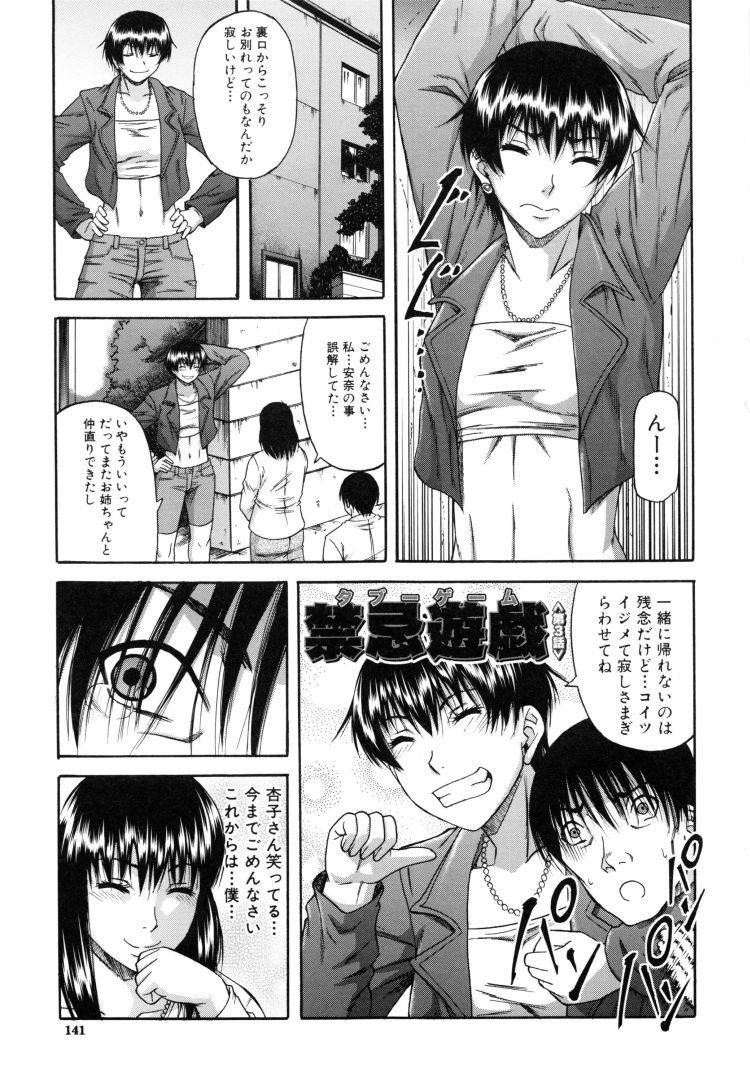 れイプ 漫画 姉妹 エロ同人誌情報館001