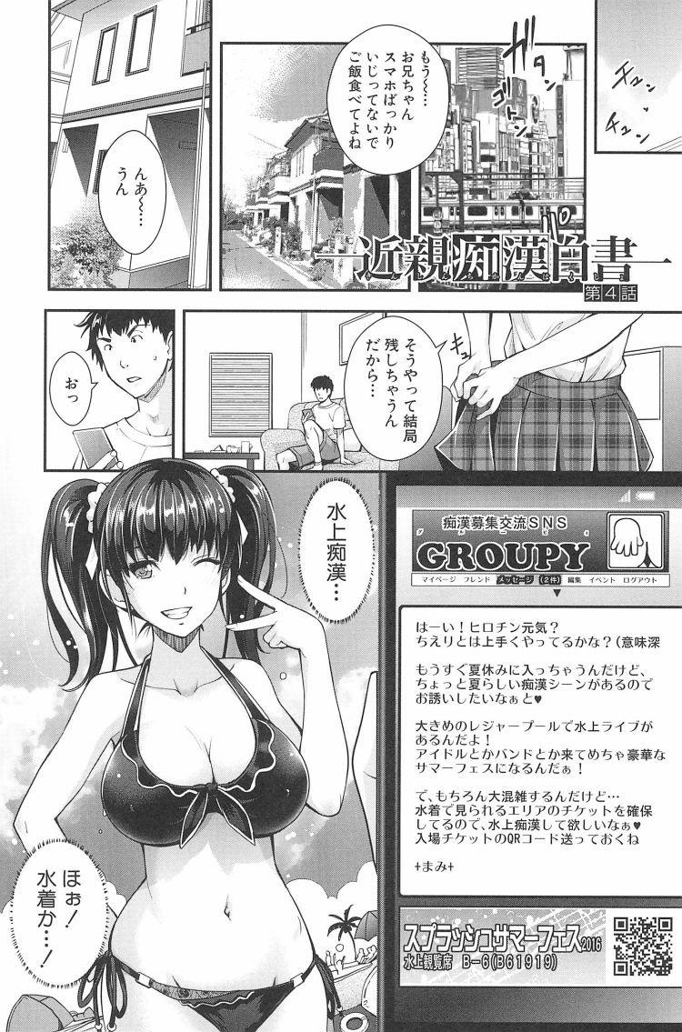 女子高校生 スカートの中 エロ同人誌情報館001