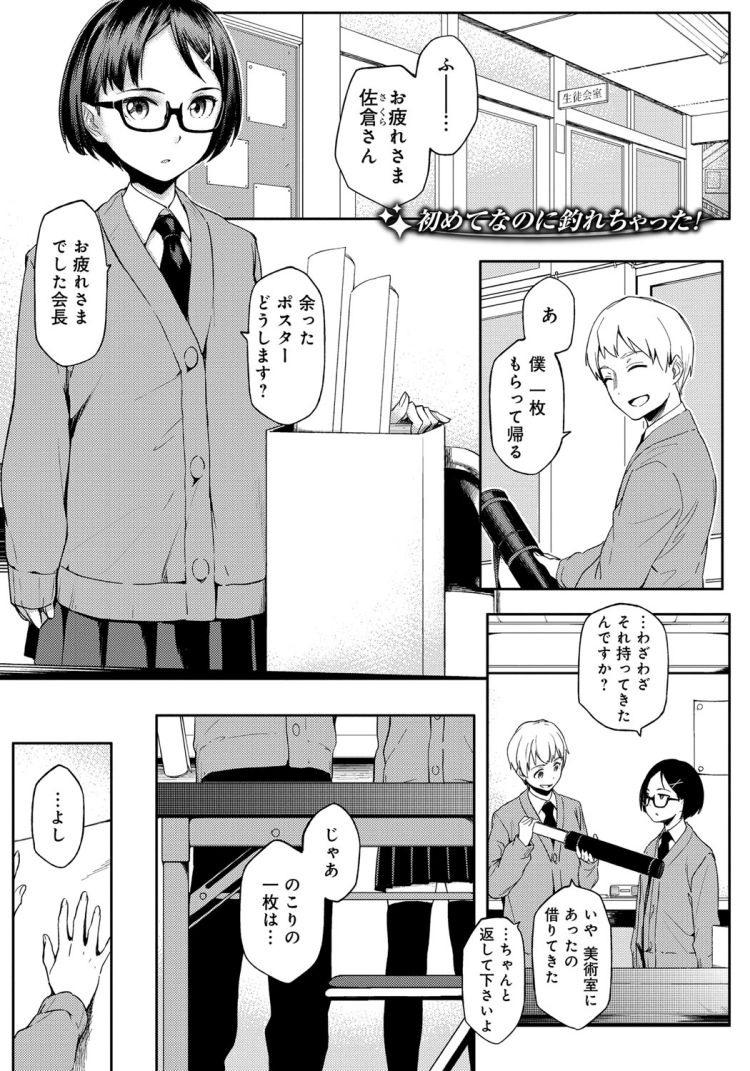 お漫湖図鑑画像 エロ同人誌情報館001