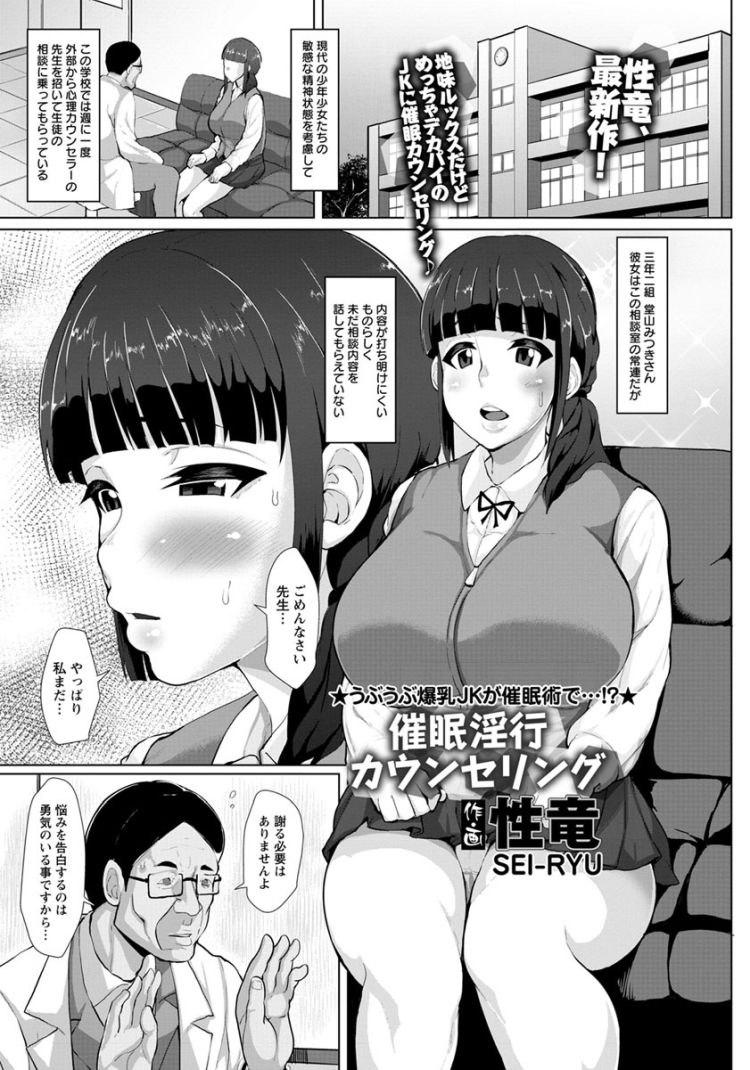 オ万戸動画 催眠 無料 エロ同人誌情報館001