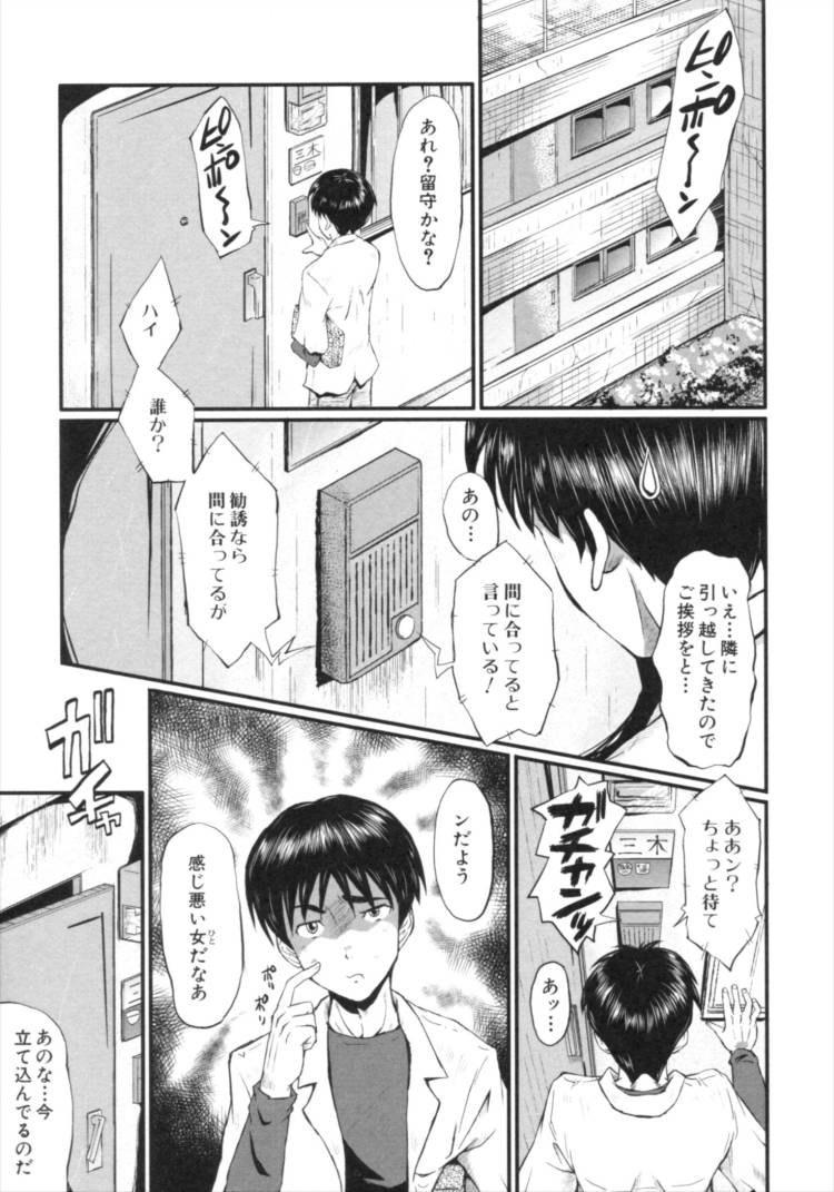 ちんぽ中毒 二次セリフ画像 エロ同人誌情報館001