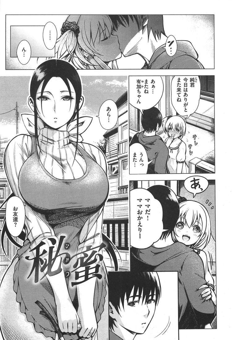 あだrutobideo無料人気jじゅkyじょ エロ同人誌情報館001