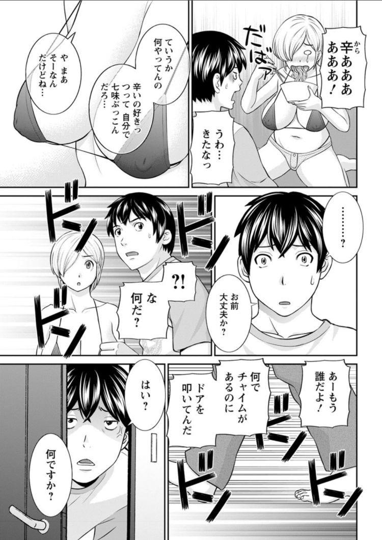催眠性指導 アニメ エロ同人誌情報館003