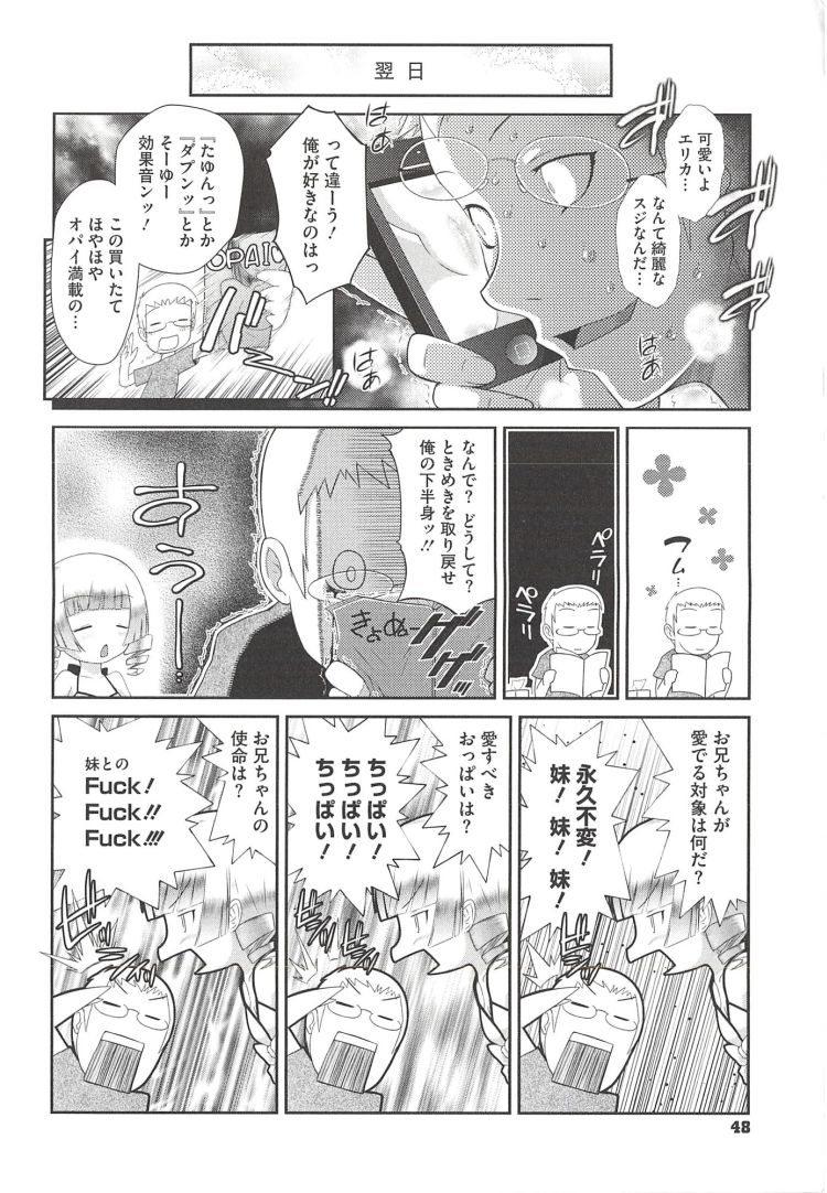 穴る舐め 妹 エロ同人誌情報館004