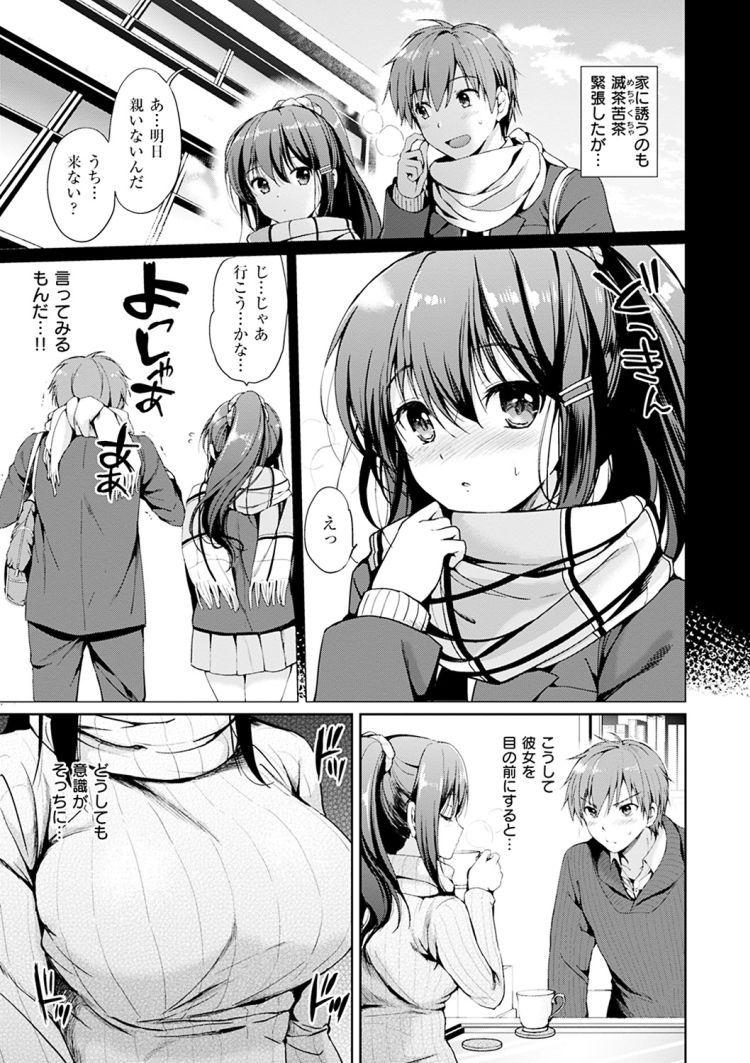 爆にゅう無料 エロ同人誌情報館003