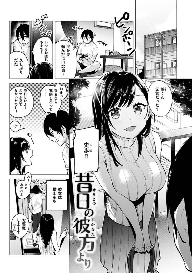 オナ二ーの気持ちいいやり方 女 エロ同人誌情報館001