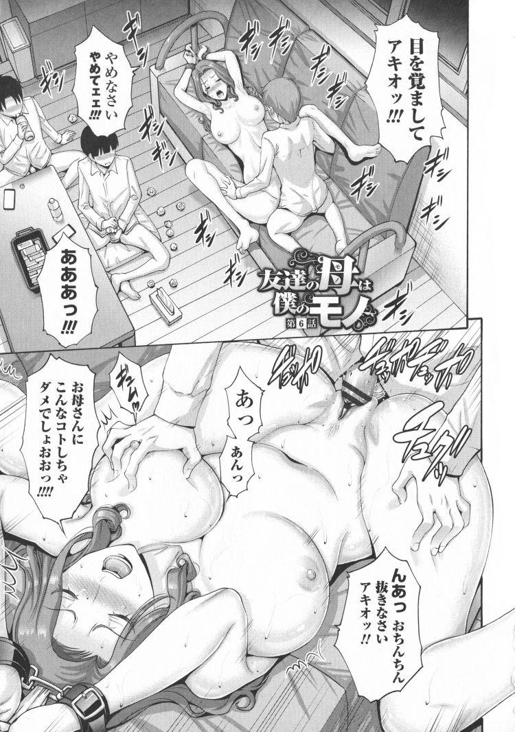 マザコンプレイ専門 エロ同人誌情報館001