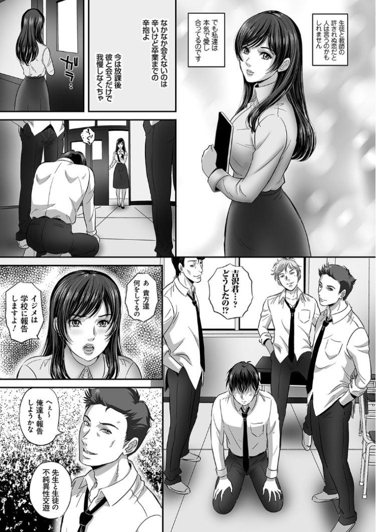 無理矢理 絵炉漫画 エロ同人誌情報館003