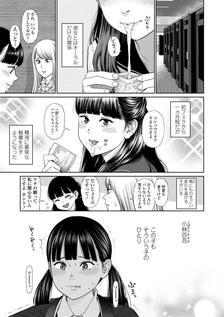 無料ロリコンセツクス画像 エロ同人誌情報館003