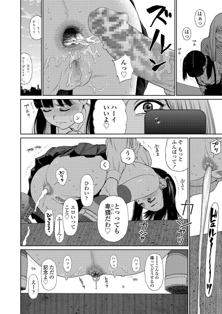 無料ロリコンセツクス画像 エロ同人誌情報館020