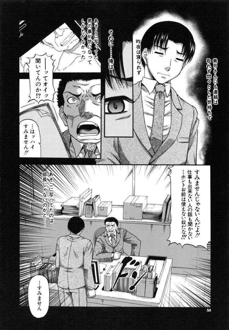 無料hitozumanakadasi エロ同人誌情報館0002