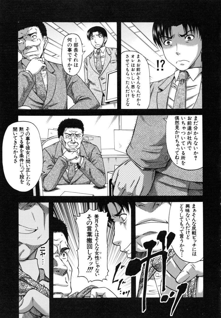 無料hitozumanakadasi エロ同人誌情報館0003