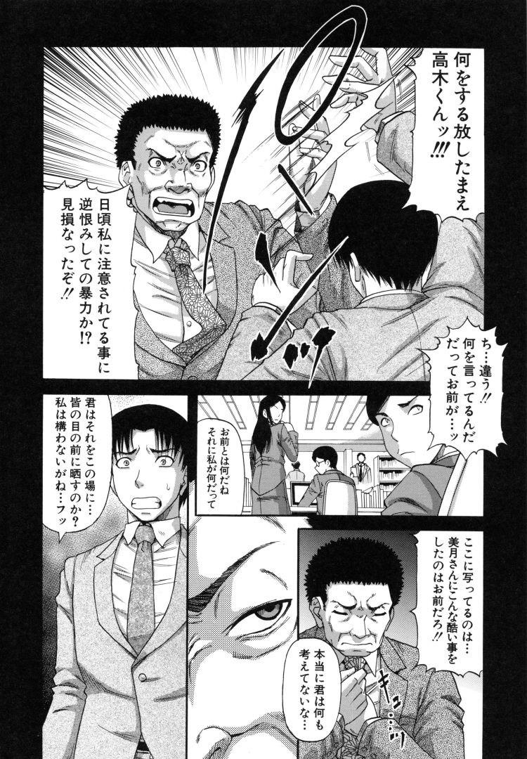 無料hitozumanakadasi エロ同人誌情報館0004