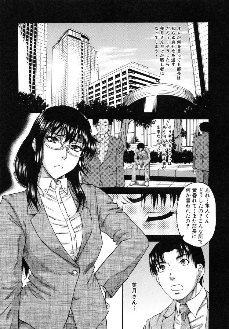 無料hitozumanakadasi エロ同人誌情報館0005