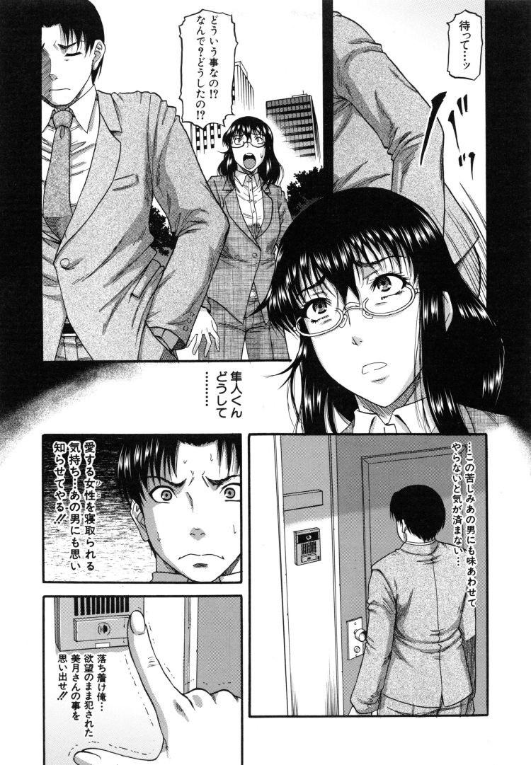 無料hitozumanakadasi エロ同人誌情報館0007