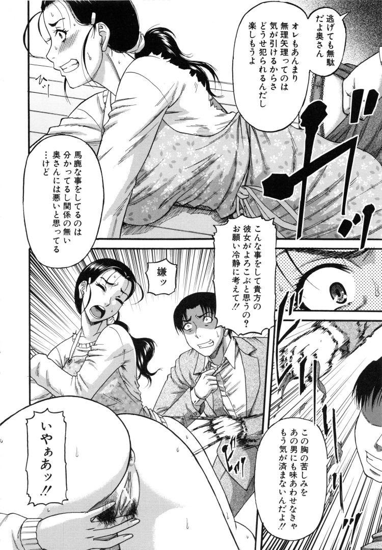 無料hitozumanakadasi エロ同人誌情報館0010