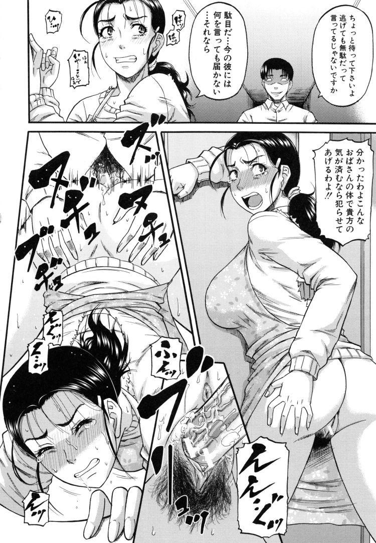 無料hitozumanakadasi エロ同人誌情報館0012