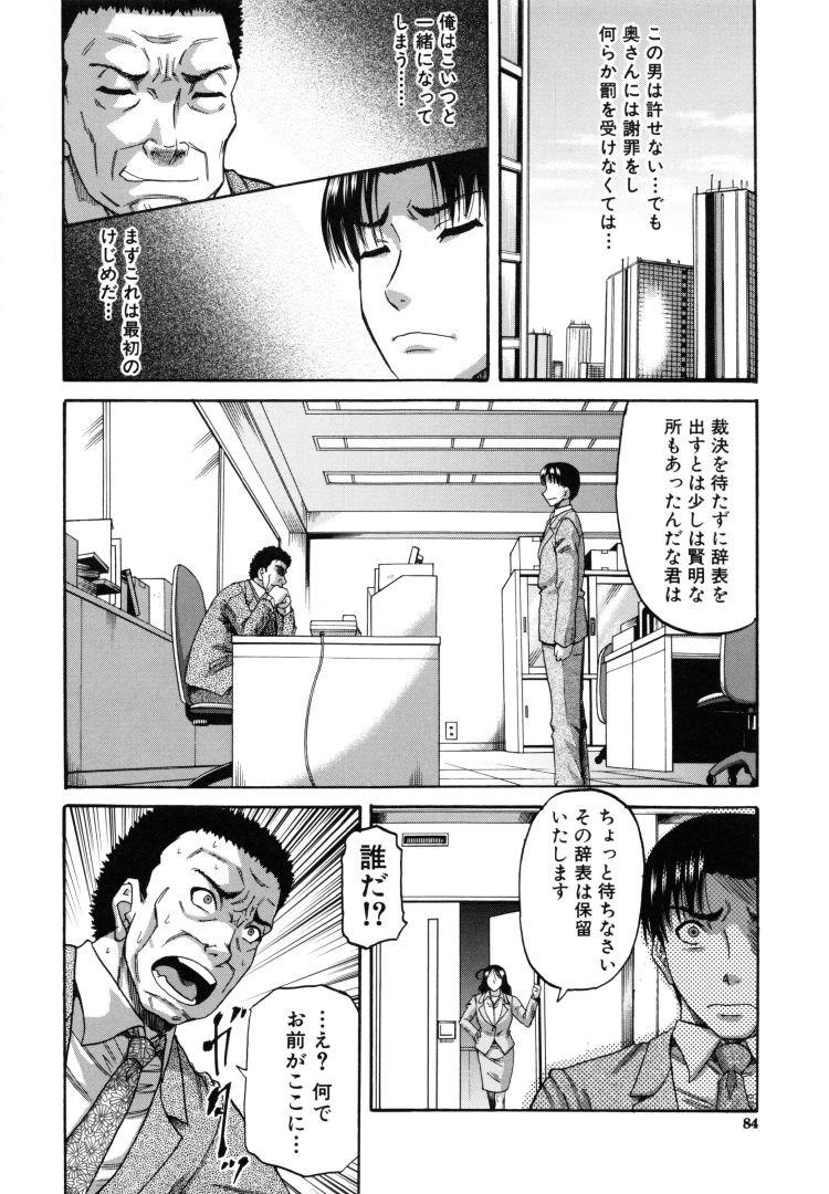 無料hitozumanakadasi エロ同人誌情報館0028