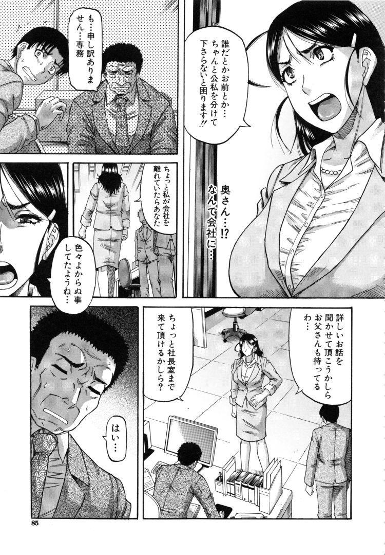 無料hitozumanakadasi エロ同人誌情報館0029