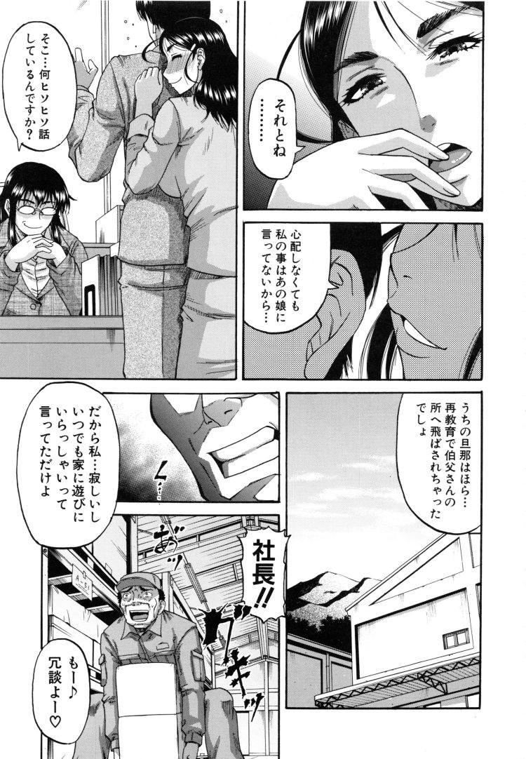 無料hitozumanakadasi エロ同人誌情報館0031