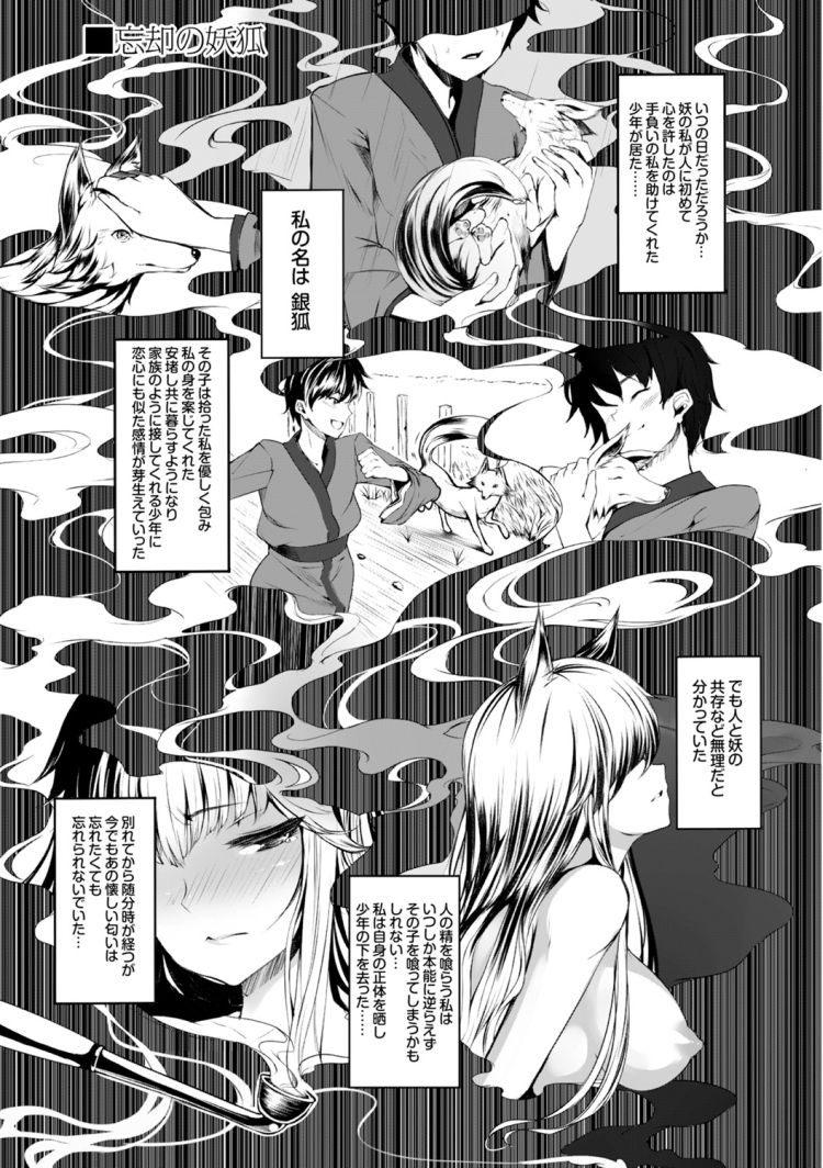 無料エッtina漫画 欲求不満 エロ同人誌情報館001