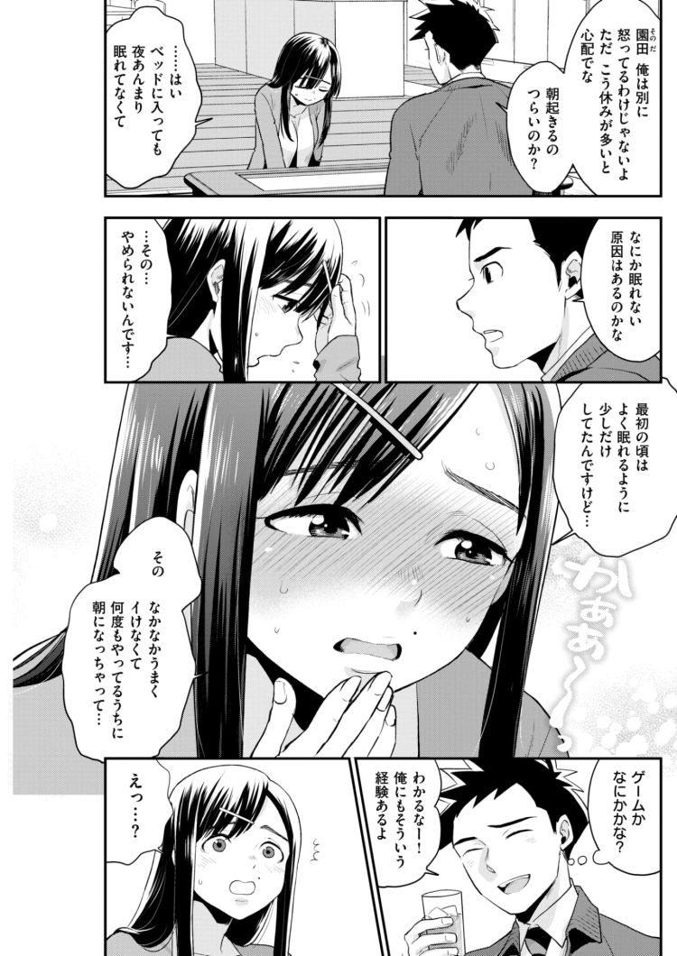 無料 中イキ たいい ポジション エロ同人誌情報館003