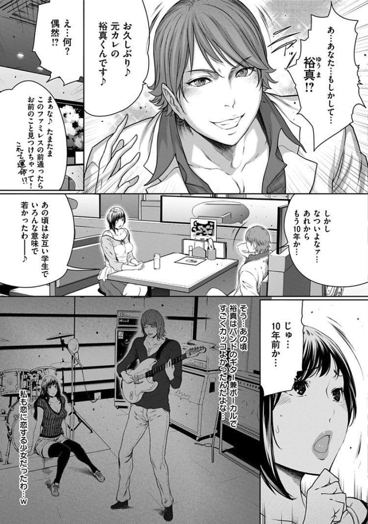 無料ネトラレ漫画 ベスト エロ同人誌情報館003