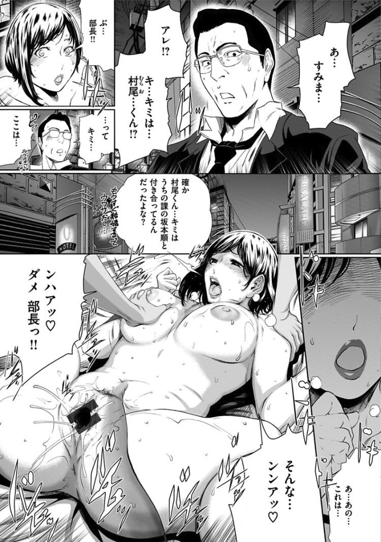 無料ネトラレ漫画 ベスト エロ同人誌情報館011