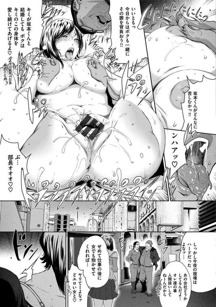 無料ネトラレ漫画 ベスト エロ同人誌情報館013