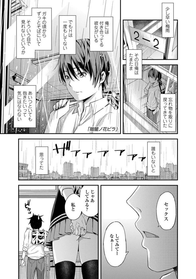 jkセックsu画像高校生 エロ同人誌情報館001
