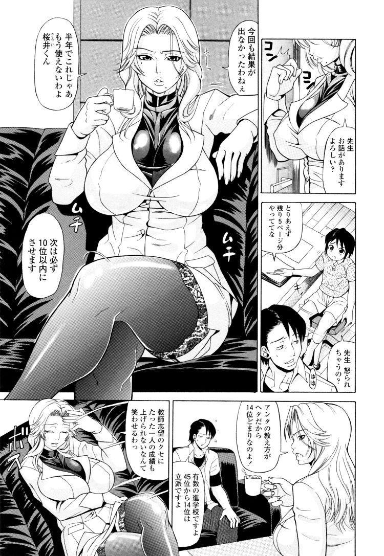 無料ひとずまのいろけ ヌける無料漫画喫茶003