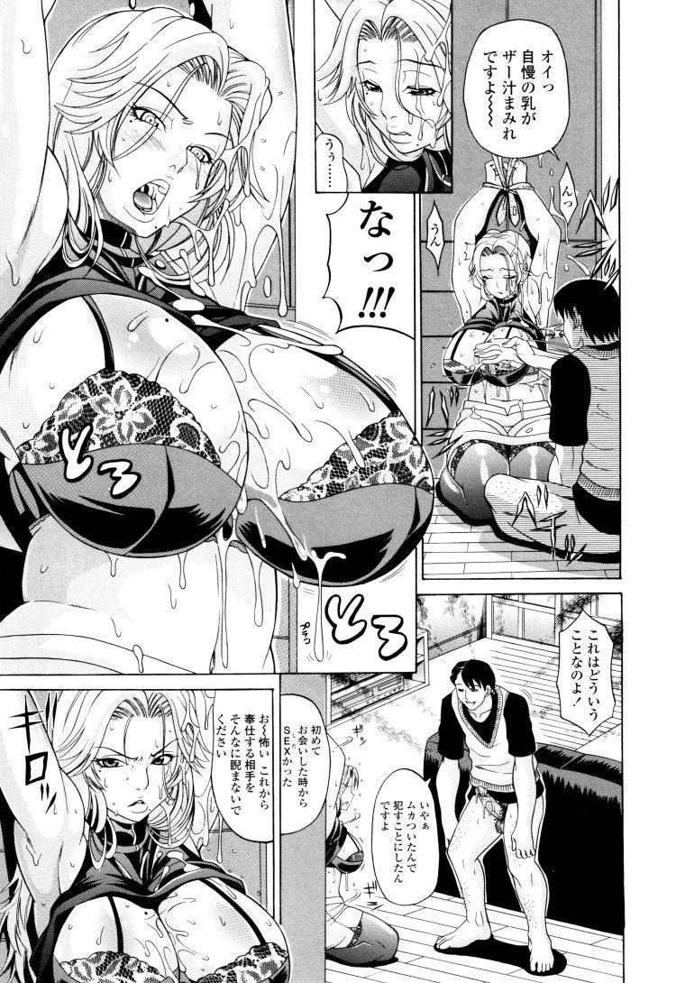 無料ひとずまのいろけ ヌける無料漫画喫茶009