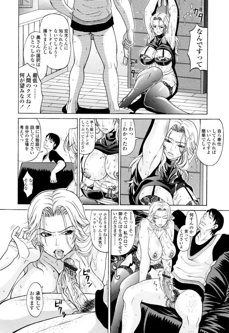 無料ひとずまのいろけ ヌける無料漫画喫茶010