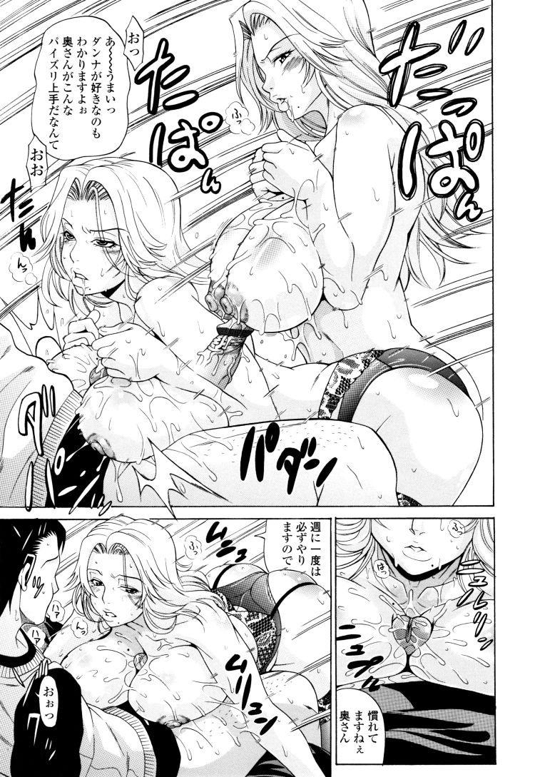 無料ひとずまのいろけ ヌける無料漫画喫茶013