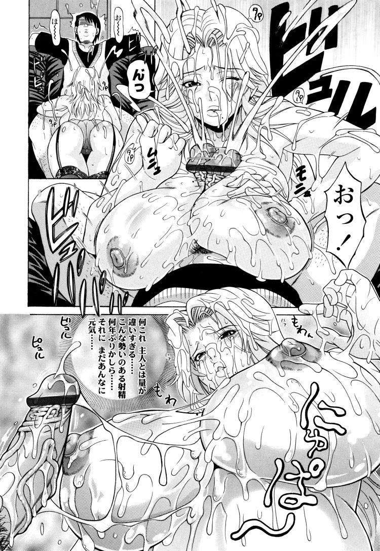 無料ひとずまのいろけ ヌける無料漫画喫茶014