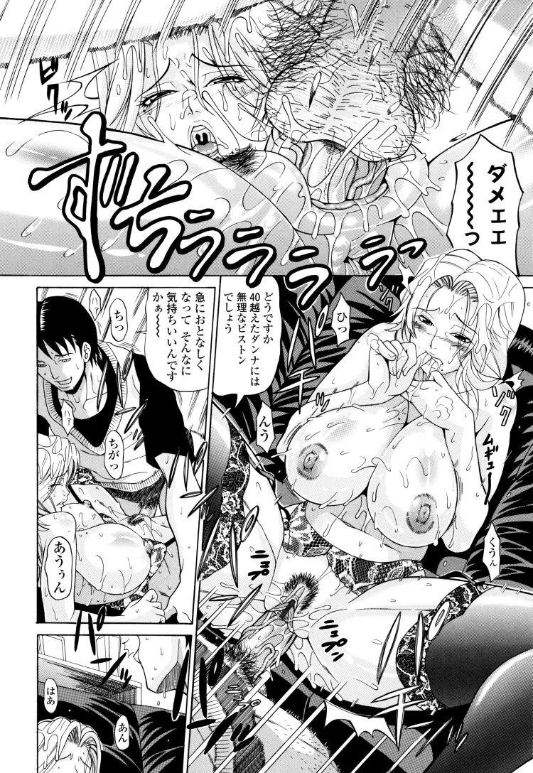 無料ひとずまのいろけ ヌける無料漫画喫茶016