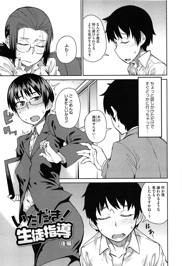 無料クンニマニアポルノ ヌける無料漫画喫茶001
