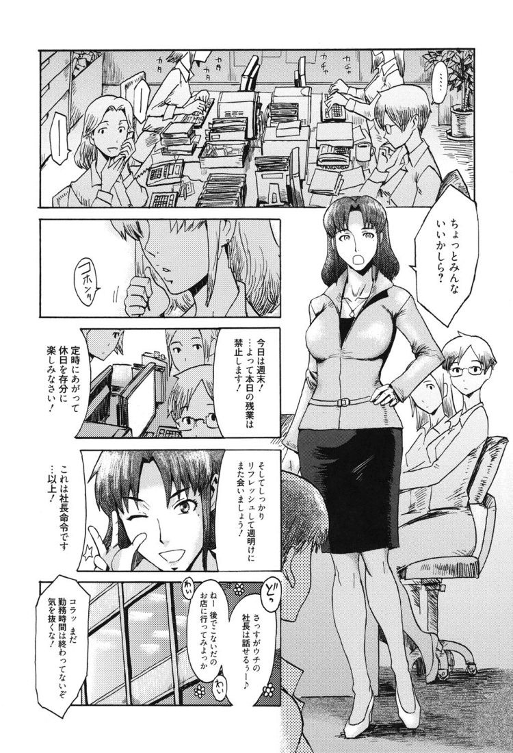 無料 穴る ヌける無料漫画喫茶001