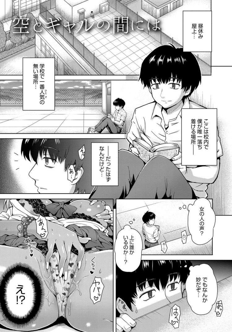 無料得ろ漫画何回もいく ヌける無料漫画喫茶001