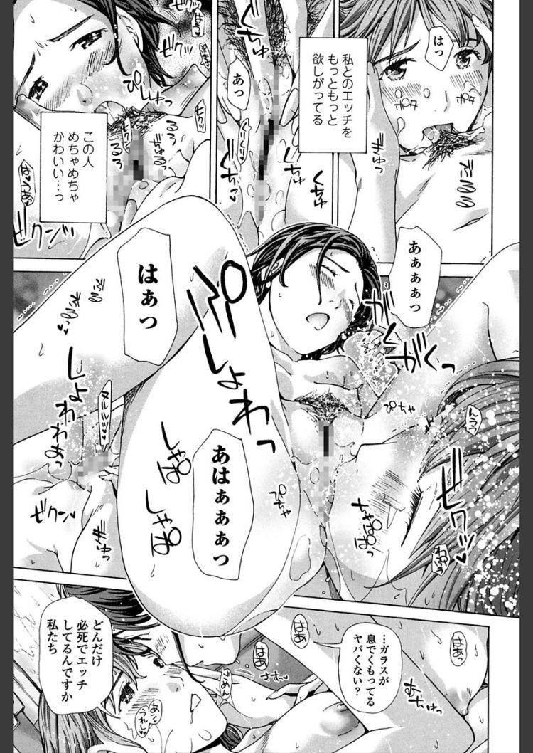 無料れずおいるまっさーじ ヌける無料漫画喫茶017
