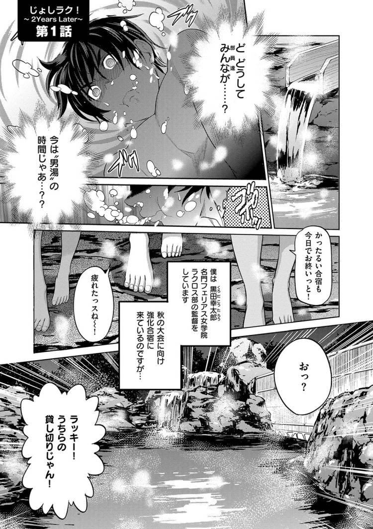 無料おmann子の拡大画像 エロ同人誌情報館002