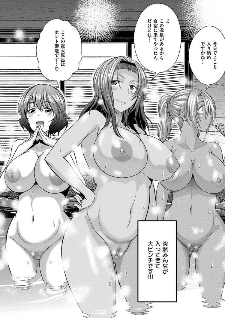 無料おmann子の拡大画像 エロ同人誌情報館003