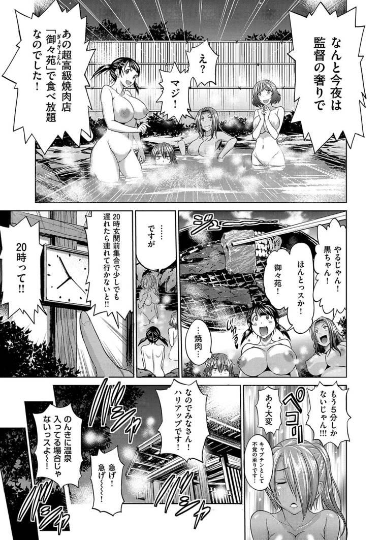 無料おmann子の拡大画像 エロ同人誌情報館010