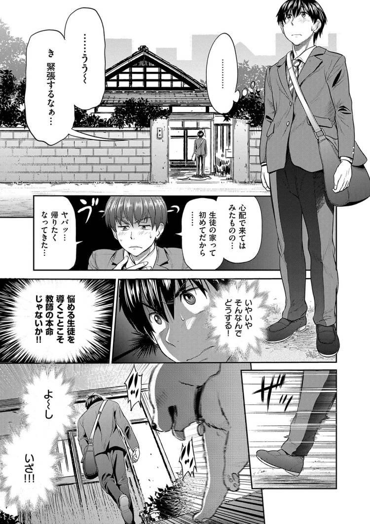無料おmann子の拡大画像 エロ同人誌情報館040