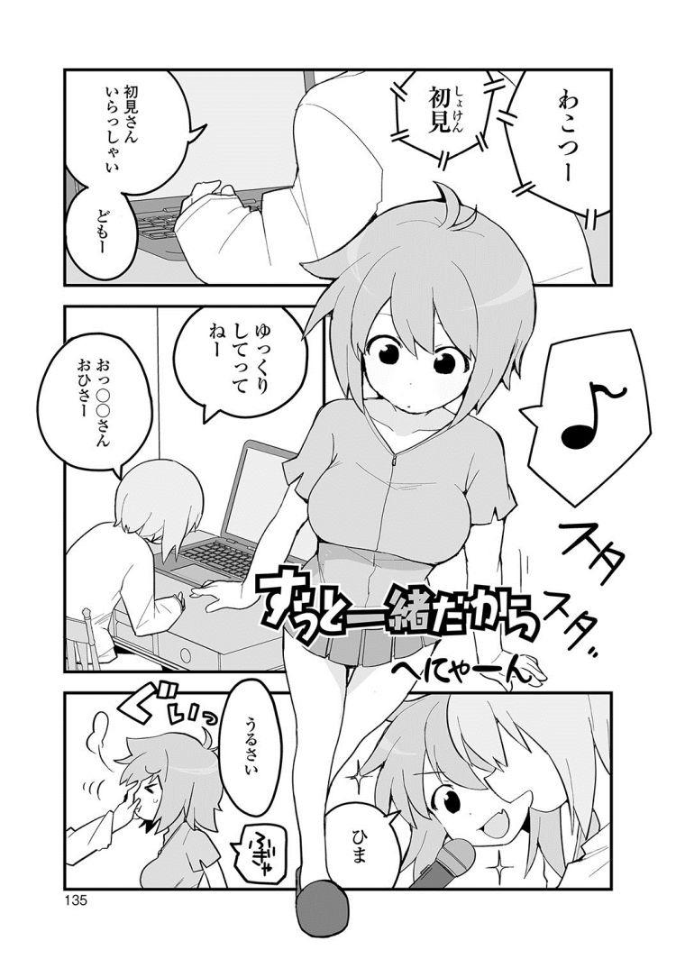 妹お漏らし エロ同人誌情報館001