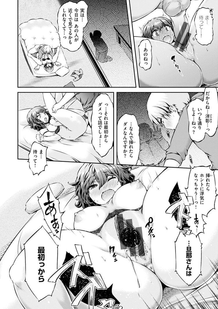 ネトラセラレ エロ同人誌情報館014