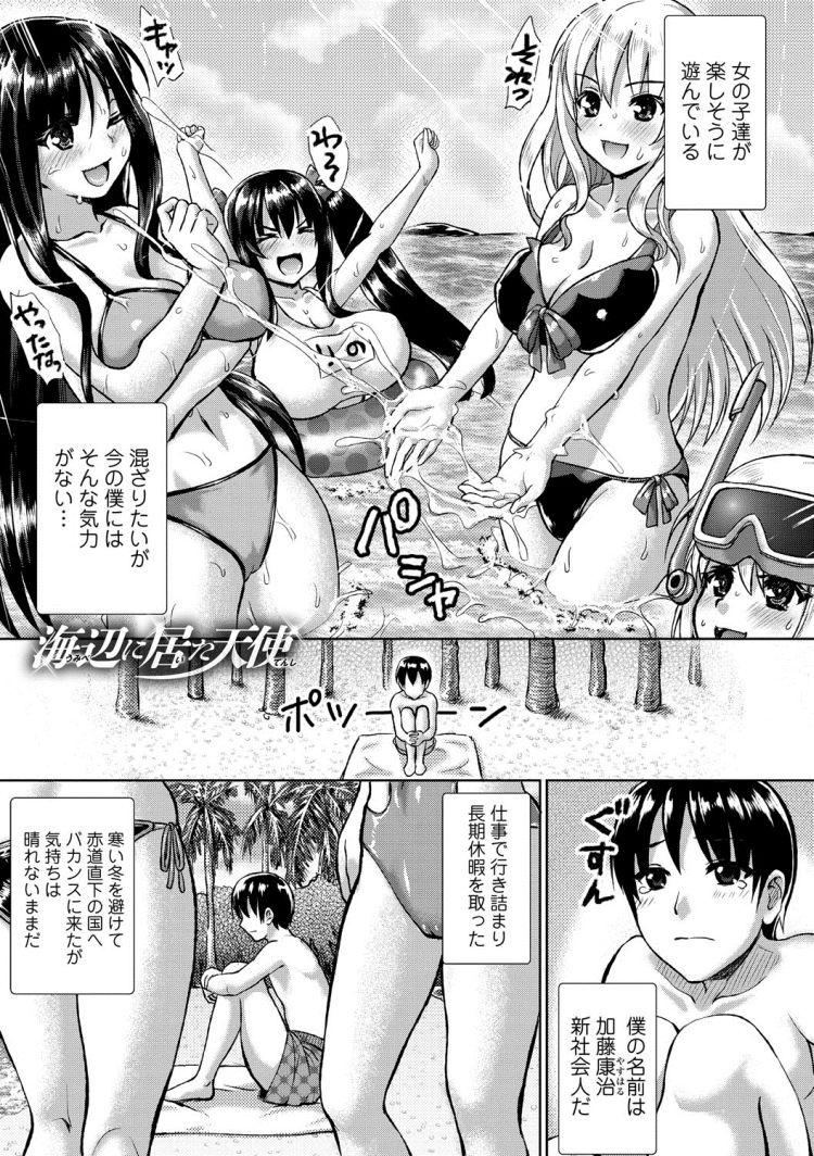 無料あおかん映像 エロ同人誌情報館001