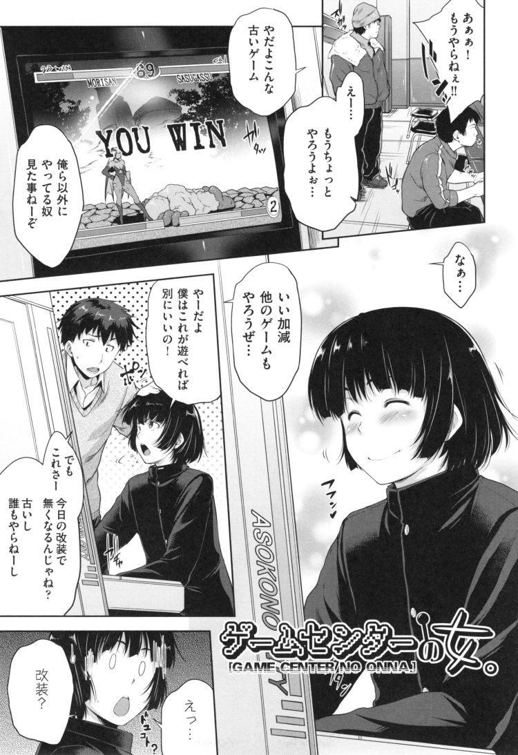 催眠美女浮遊 エロ同人誌情報館001